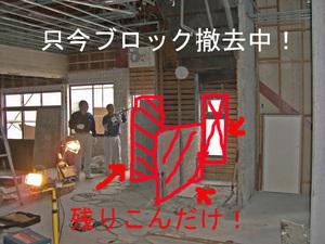 CIMG2547tenpwc2_edited-1.jpg