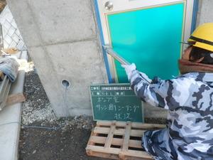 ポ・ドア廻りシーリング.JPG