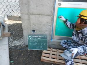 ポ・ドア廻りシールヘラ仕上げ.JPG